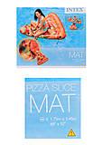 Матрас детский «Кусочек пиццы», 58752, отзывы