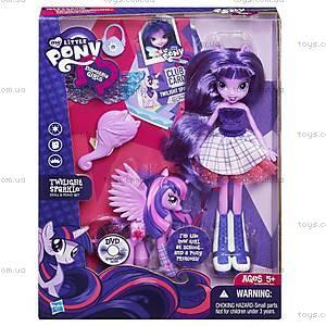 Кукла-пони с подружкой-пони «Май Литл Пони. Девочки Эквестерии», A3996, отзывы