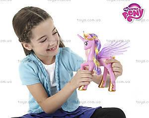 Интерактивная игрушка Май Литл Пони «Принцесса Каденс», 98969, купить