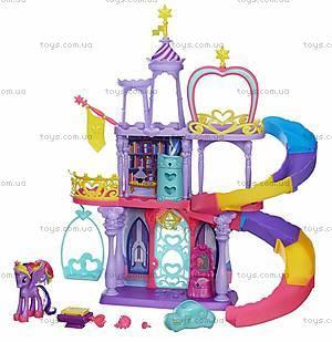 Игровой набор «Королевство Твайлайт Спаркл Рейнбоу» Май Литл Пони, A8213