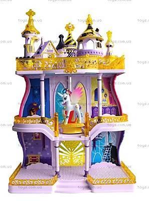 Игровой набор «Замок Кантерлот» серии Май Литл Пони, B1373, купить