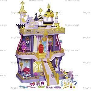 Игровой набор «Замок Кантерлот» серии Май Литл Пони, B1373, цена