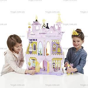 Игровой набор «Замок Кантерлот» серии Май Литл Пони, B1373, детские игрушки