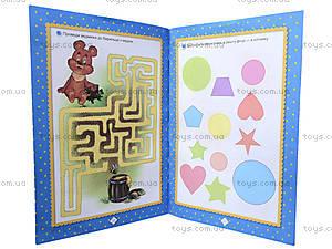 Книга для детей «Готовим руку к письму», Талант, фото