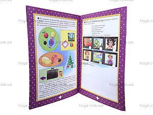 Книга для детей «Рисование», Талант, фото