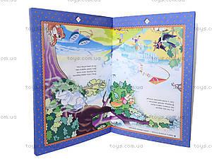Книга «Будущему первокласснику: Природа», Талант, отзывы