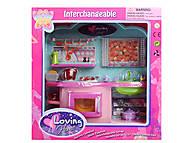 Мебель игрушечная кухонная, 2906, купить