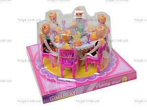 Игрушечная мебель «Столовая» с куклами, 501, отзывы