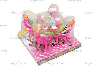 Обеденный стол с едой и куклами, 938