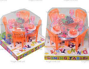 Игрушечная мебель «Столовая», 947, игрушки