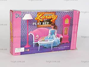 Кукольная мебель Gloria «Люкс», 96010, купить
