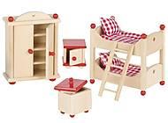 Мебель для детской комнаты, 51953G, купить