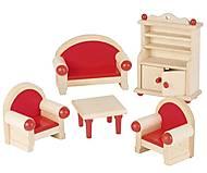 Мебель для гостиной, 51952G, купить
