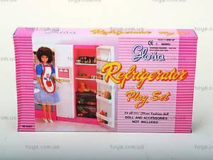 Мебель для куклы «Холодильник», 94017