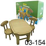Мебель для кукол, деревянная, 03-154, отзывы