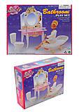 Ванная комната и туалет «Gloria», 2316, игрушки