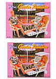 Игровой набор мебели Gloria «Сад», 3920, цена