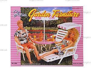 Игровой набор мебели Gloria «Сад», 3920, фото