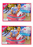 Мебель «Gloria» - бассейн с горкой, 9878