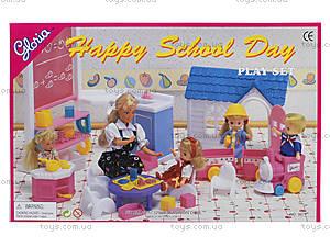 Игровой набор мебели Gloria «Детский сад», 9877, фото