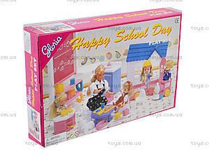 Игровой набор мебели Gloria «Детский сад», 9877, отзывы