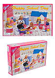 Игровой набор мебели Gloria «Детский сад», 9877, цена