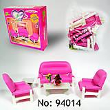 Мебель Gloria «Диван и кресла» , 94014, игрушки