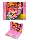 Набор мебели «Gloria» для барбекю, 9504, набор