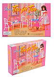 Набор мебели «Gloria» для чаепития, 96007, доставка