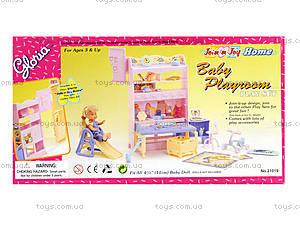 Игровой набор мебели Gloria «Детская», 21019, фото