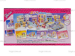 Игровой набор мебели Gloria «Детская», 21019, цена