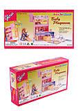 Игровой набор мебели Gloria «Детская», 21019, toys