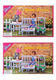 Мебель для сада серии Gloria, 9876, отзывы
