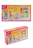 Набор мебели «Gloria» для столовой, 21011, детские игрушки