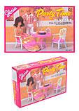 Набор мебели «Gloria» для ужина, 98007, фото