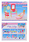 Мебель «Gloria» для ванной, 2913, купить