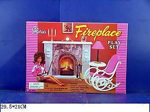 Кукольная мебель Gloria «Камин», 96006, купить