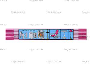 Кукольная мебель Gloria «Камин», 96006, отзывы