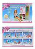 Набор мебели Gloria «Шкаф и вешалка», 2809, интернет магазин22 игрушки Украина