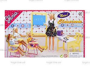Игровой набор мебели «Классная комната», 9916, фото