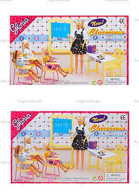 Игровой набор мебели «Классная комната», 9916