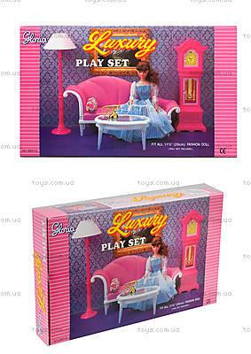 Кукольная мебель Gloria «Люкс», 96010
