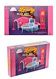 Кукольная мебель Gloria «Люкс», 96010, детские игрушки