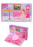 Кукольная мебель Gloria «Люкс», 96010, интернет магазин22 игрушки Украина