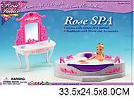 Мебель Gloria «Ванная комната SPA» , 2613, детские игрушки