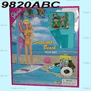 Мебель Глория «Пляж», 9820АВ