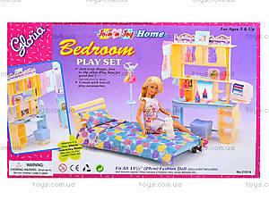Кукольная мебель «Спальня», 2314, отзывы