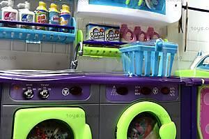 Мебель Hello, Kitty «Кухня и прачечная», 2801K/2K/3K, игрушки