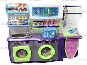 Мебель Hello, Kitty «Кухня и прачечная», 2801K/2K/3K, іграшки