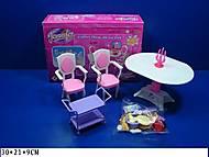Мебель Jennifer «Столовая», 2832, купить